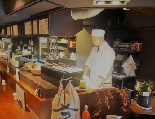 新進気鋭の料理人がつくる創作和食に注目【11/3オープン】