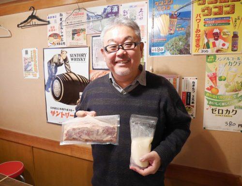 長岡のおいしいを追及!