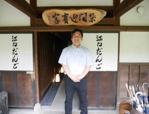 明治35年創業の老舗和菓子屋「江口だんご本店」