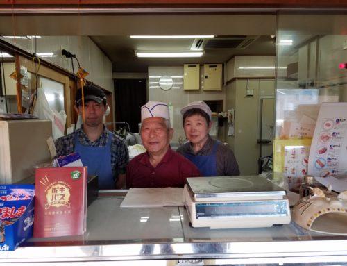 おいしい手作りのお惣菜 川重精肉店の「里芋コロッケ」