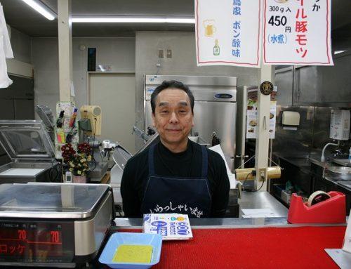 地元の方に愛されるお肉屋さん「福原ミート」~里芋コロッケ販売中~
