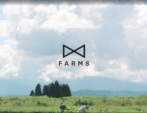 「地域を食べる」をデザインする会社「FARM 8」
