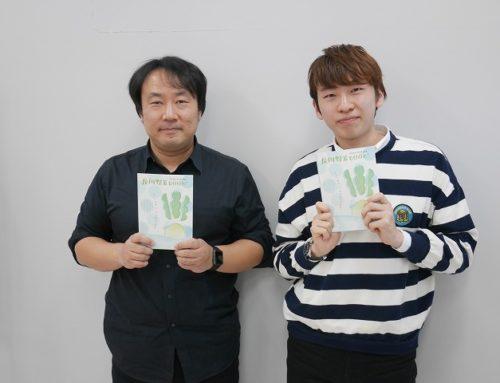 雪大根・糸うり・ゆうごうをかわいく紹介!「長岡野菜BOOK vol.7」