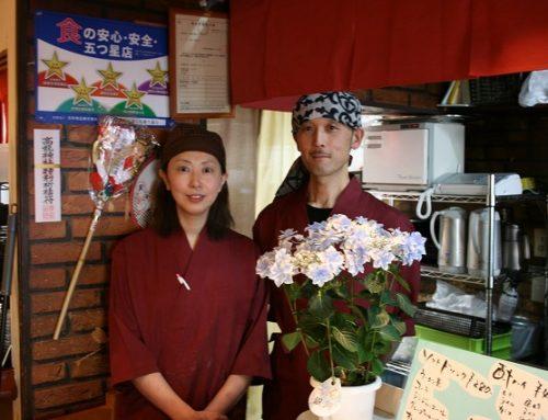 豊詰町に5月リニューアルオープン!「びりけんや」